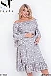 Стильное платье     (размеры 48-54) 0215-98, фото 3