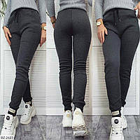 Теплые спортивные штаны трехнить на флисе арт 1096