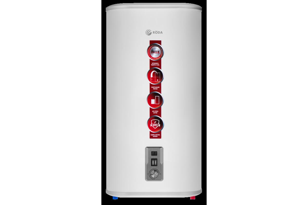 Накопительный водонагреватель RODA Aqua INOX 50 U