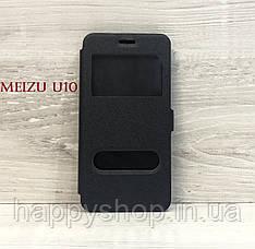 Чехол-книжка с окошком для Meizu U10 (Черный)
