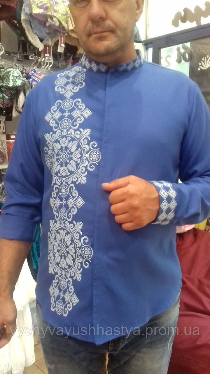 Стильная современная мужская рубашка с вышивкой на одну сторону цвета Ультрамарин.