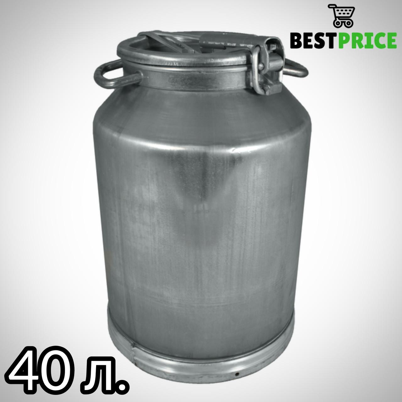 Бидон алюминиевый - 40 л  Калитва