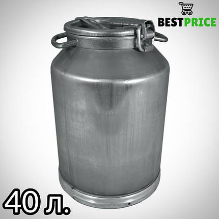 Бидон алюминиевый - 40 л  Калитва, фото 2