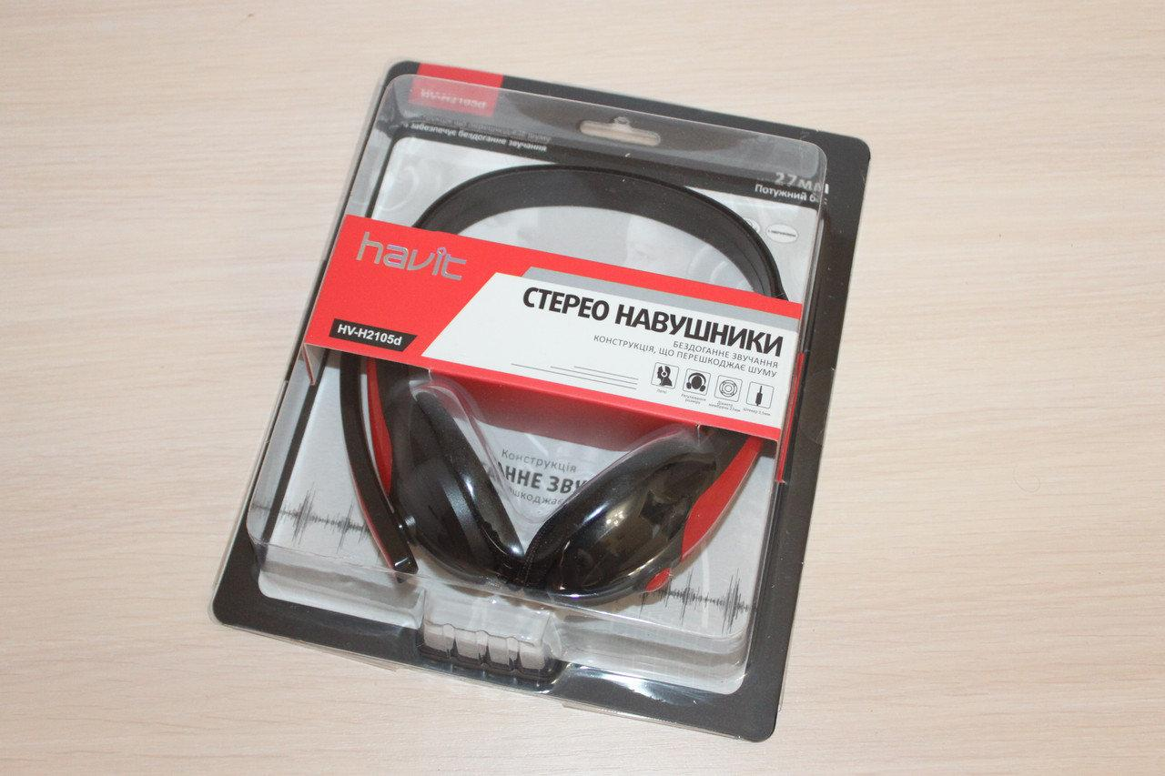 Наушники HAVIT HV-H2105d с микрофоном