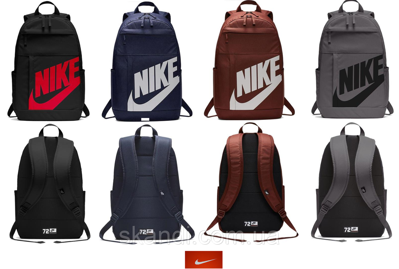 Рюкзак Nike Elemental(Оригинал) 4 цвета