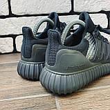 Кроссовки мужские Adidas Ultra Boost 30898 ⏩ [ 40.41.44 ], фото 3