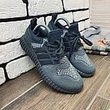 Кроссовки мужские Adidas Ultra Boost 30898 ⏩ [ 40.41.44 ], фото 9