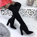 Женские ботфорты с острым носиком эко замш, фото 4