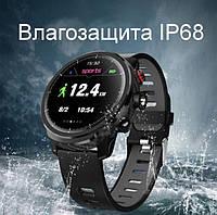 Умные часы Smart Watch KingWear L5 Black/Gray 380 мАч водонепроницаемые с цветным экраном и пульсометром, фото 3
