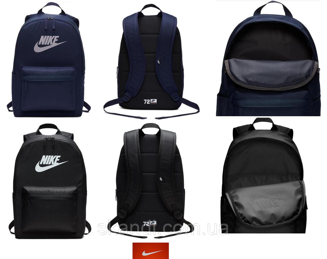 Рюкзак Nike Hernitage (Оригинал) 2 цветв