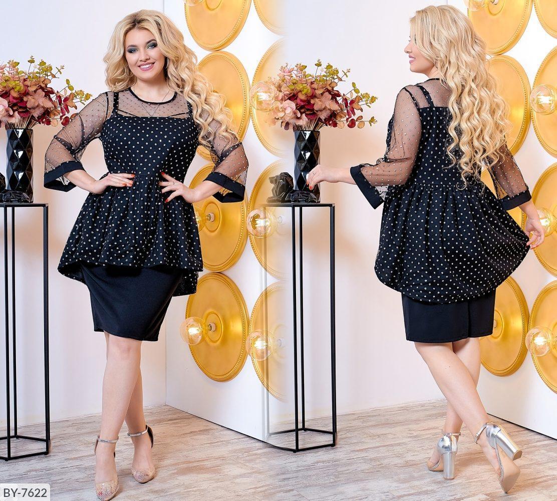 Стильное платье     (размеры 50-60) 0216-13