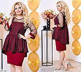 Стильное платье     (размеры 50-60) 0216-13, фото 2