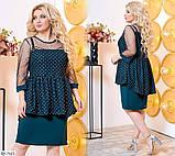 Стильное платье     (размеры 50-60) 0216-13, фото 3