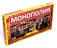 Игра монополия классическая Strateg на русском - 154338