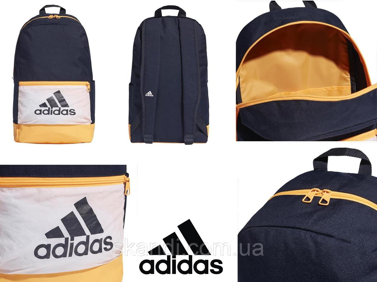 Рюкзак adidas Classic (Оригинал)