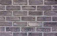 Плитка фасадна під цеглу Loft Brick Romance Манхеттен №20