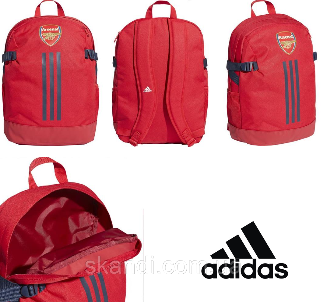 Рюкзак adidas Arsenal FC BP(Оригинал)