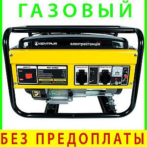 Генератор бензино-газовый Кентавр КБГ 258 АГ