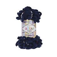 Пряжа с петлями петельками Alize Puffy Color 5702 (Ализе Пуффи Колор Алізе Пуффі)для вязания без спиц руками
