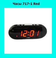 SALE! Часы 717-1 Red