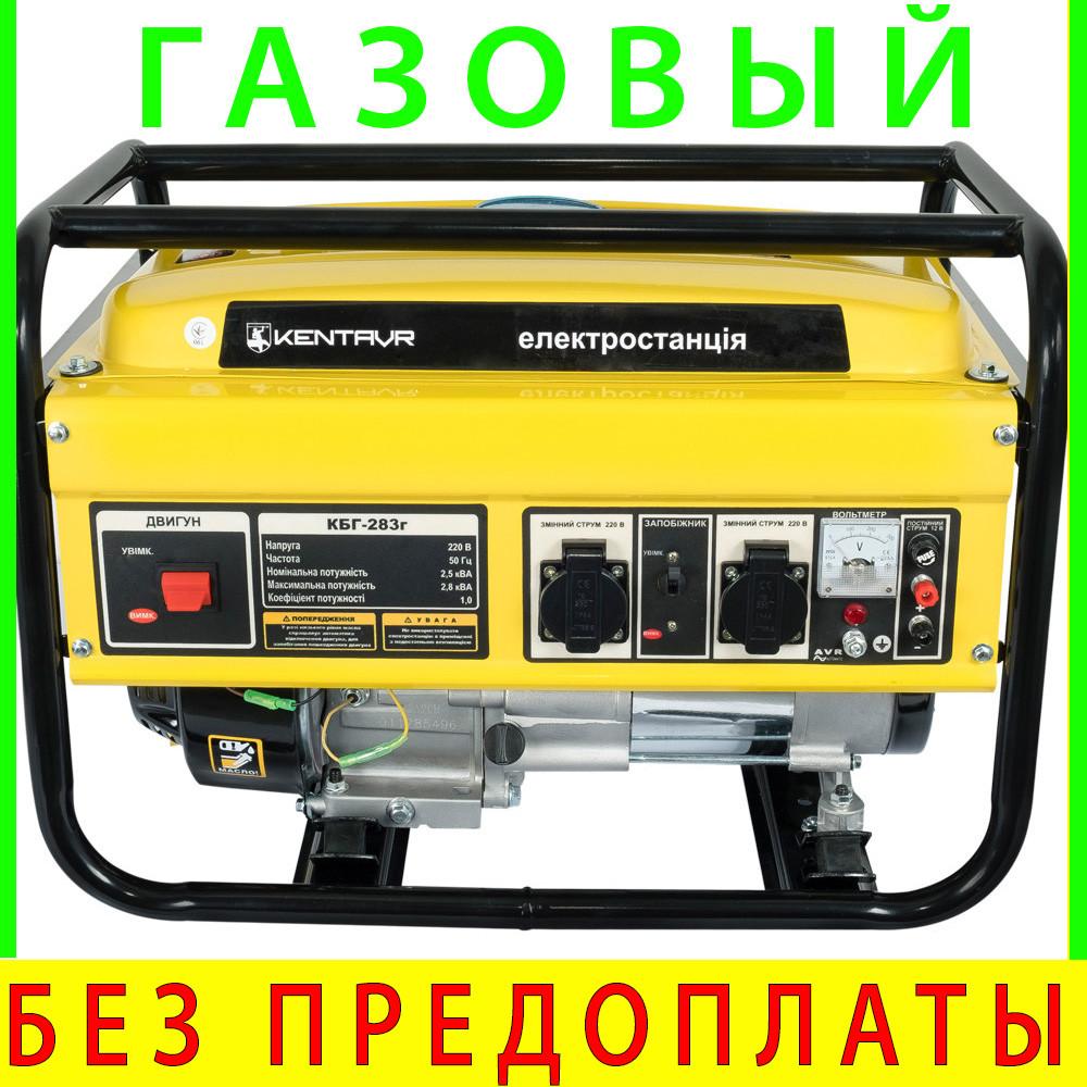 Бензиновий (газовий) генератор Кентавр КБГ 283 Г