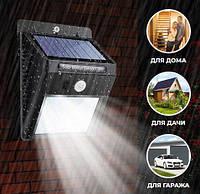 Светильник UKC 609-30 с датчиком движения и солнечной панелью 30 smd диодов настенный Black (5115)