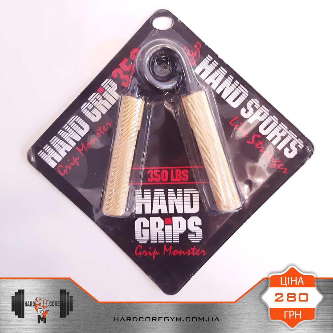 """Еспандер кистьовий  """"ножиці"""" метал FI-4125-350LB"""