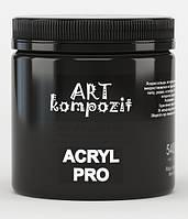 Акриловая краска Art Kompozit, 430 ml, No.540 марс чёрный