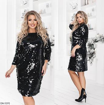 Платье DA-5191