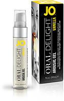 Оральный гель со вкусом ванили, JO Oral Delight, 30 мл