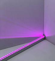 Светильник ФИТО T5 для рассады 120см 16вт 220в полный спектр
