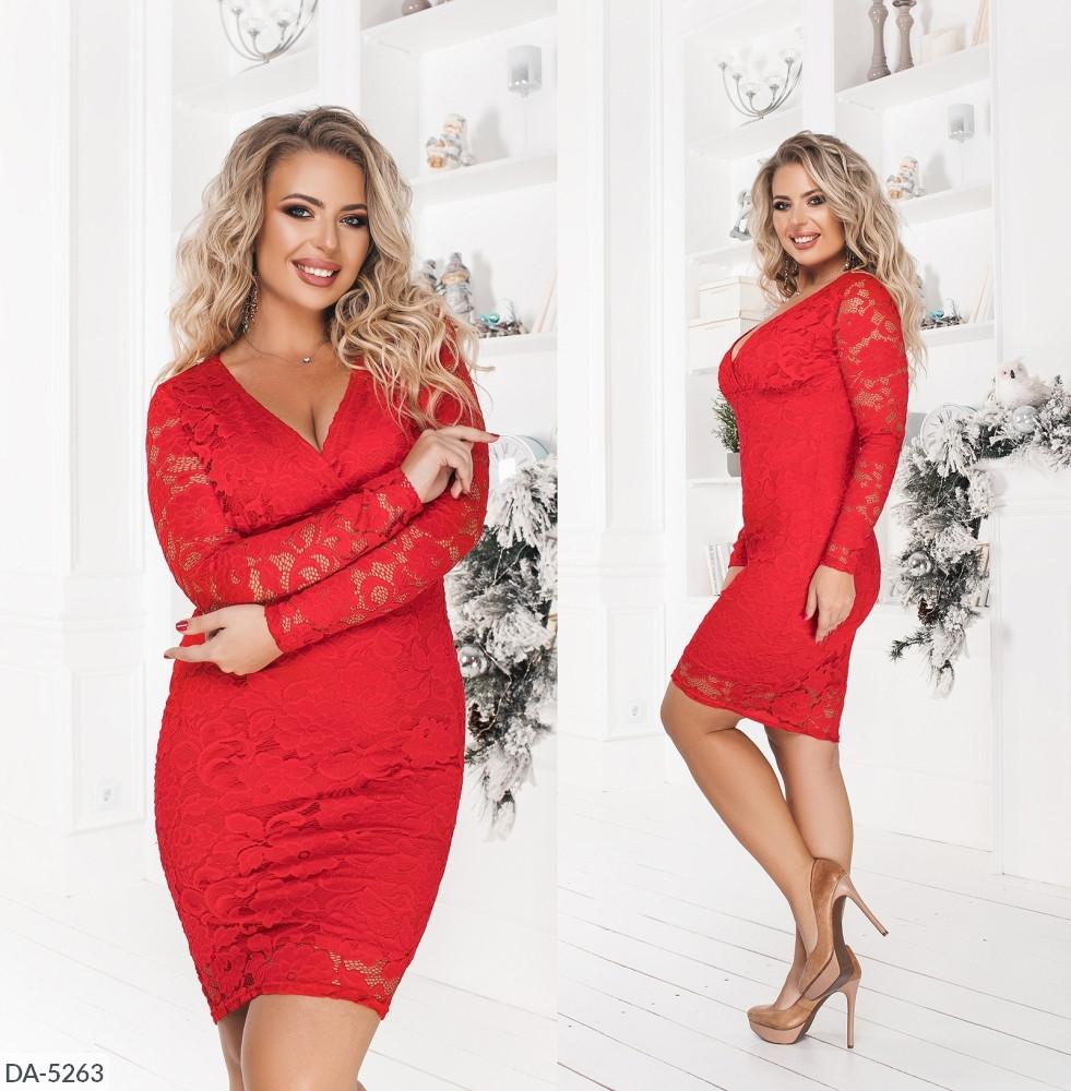 Платье DA-5263