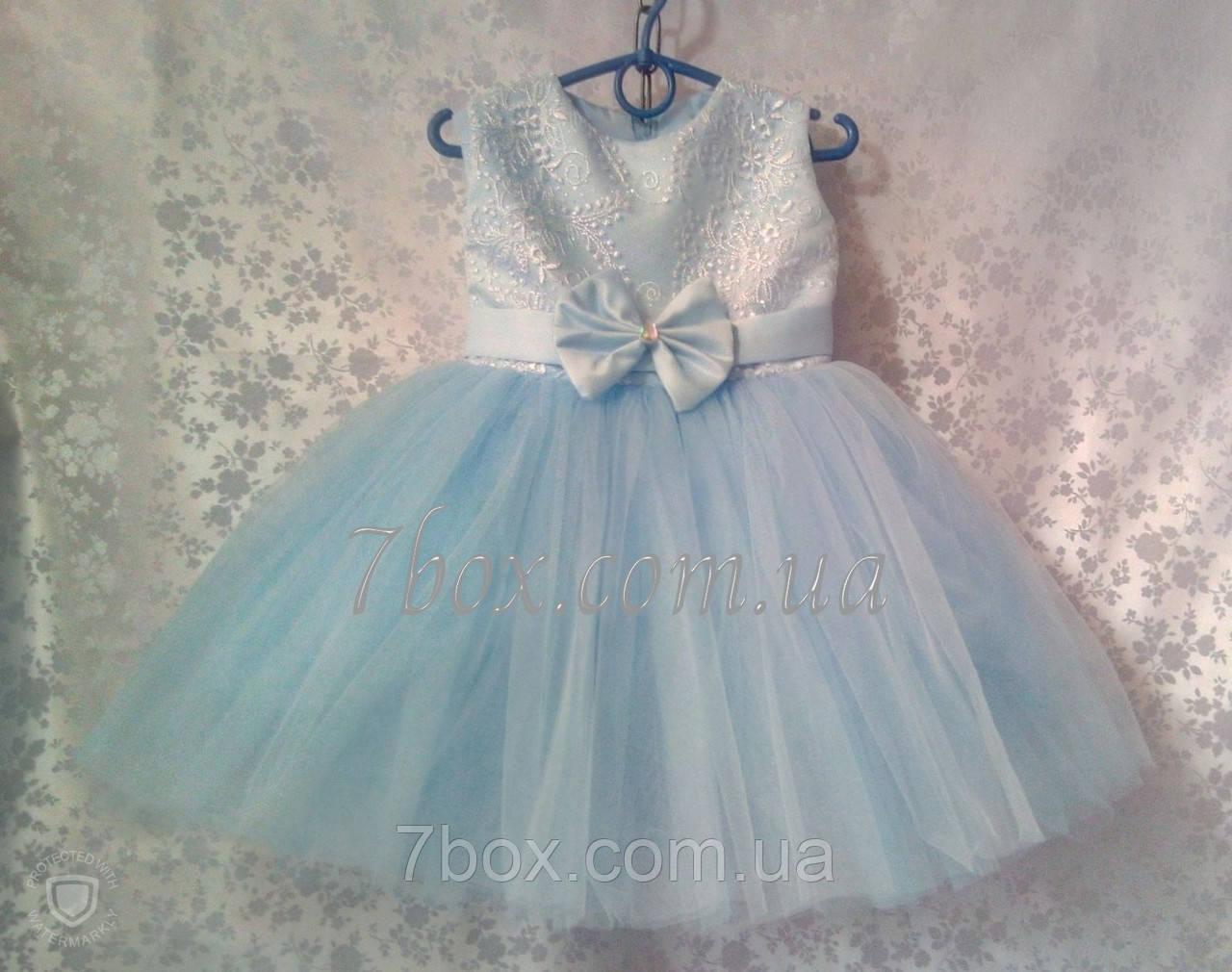 """Детское платье бальное 2-3 года """"Ева"""" голубое . Опт и Розница"""