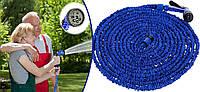 Шланг для полива X HOSE 75 м с распылителем (быстросъемное крепление) Blue