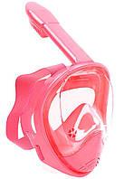 Детская полнолицевая панорамная маска для плавания FREE BREATH (XS) M2068G Coral
