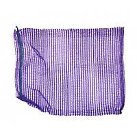 Сетка-мешок для упаковки овощей с завязкой фиолетовая, 40х60 см, до 20 кг