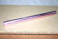 Металлизированный сиреневый флизелин для упаковки цветов и подарков 70 см