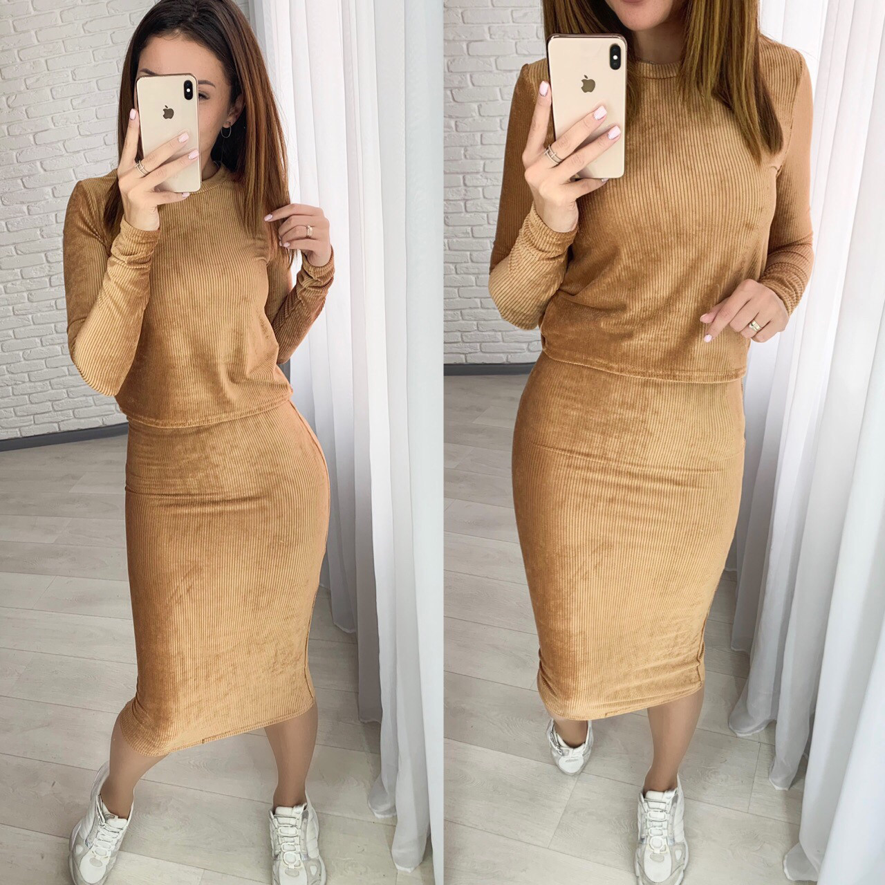 Костюм женский юбка + кофта
