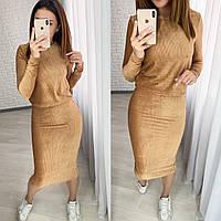 Костюм женский юбка + кофта, фото 1