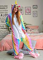 Пижама Кигуруми Радужный Единорог для детей от 120 см и взрослых, для мальчиков и девочек