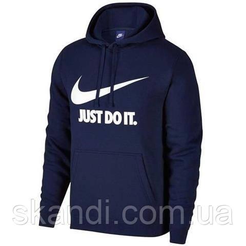 Толстовка мужская Nike M Hoodie PO JDI синяя 886496 429