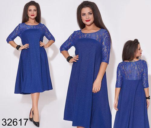 Вечернее свободное платье рукава из гипюра р 50-52,54-56,58-60,62-64
