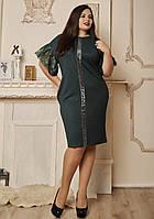 Нарядное платье с кружевом на рукавах
