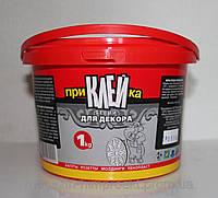 """Монтажный клей """"Для декора"""" 3 кг Монтажник, Киев"""