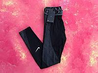 Термо-штаны Nike Pro 2019/компрессионные штаны/термобелье #O/T 1071236056
