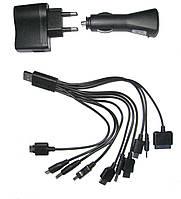 Универсальное зарядное устройство от сети 220в и от прикуривателя 10 в 1 C12 черный (2123)