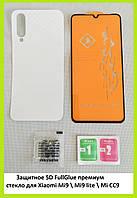 Защитное 5D FullGlue премиум стекло для Xiaomi Mi9 \ Mi9 Lite \ Mi CC9 + карбоновая прозрачная защитная пленка