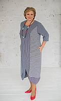 Трикотажноеплатьебохов мелкуюполоску и разрезиком, фото 1