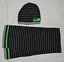 Комплект зимний в полоску City: шапка и шарф для мальчика (AJS, Польша), фото 4