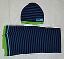 Комплект зимний в полоску City: шапка и шарф для мальчика (AJS, Польша), фото 3